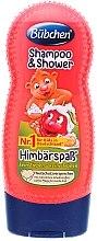 Düfte, Parfümerie und Kosmetik Shampoo und Duschgel für Kinder Himbärspaß - Bubchen