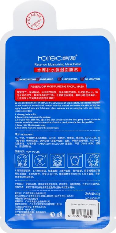 Feuchtigkeitsspendende Gesichtsmaske - Rorec H.R.C. Moisturizing Mask — Bild N2