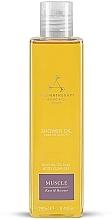 Düfte, Parfümerie und Kosmetik Duschöl mit Lavendel und Rosmarin - Aromatherapy Associates De-Stress Muscle Shower Oil