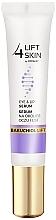 Düfte, Parfümerie und Kosmetik Stimulierendes Liftingserum für den Augen- und Lippenkonturenbereich - Lift4Skin Bakuchiol Lift