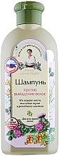 Düfte, Parfümerie und Kosmetik Shampoo mit Klettenextrakt gegen Haarausfall - Rezepte der Oma Agafja