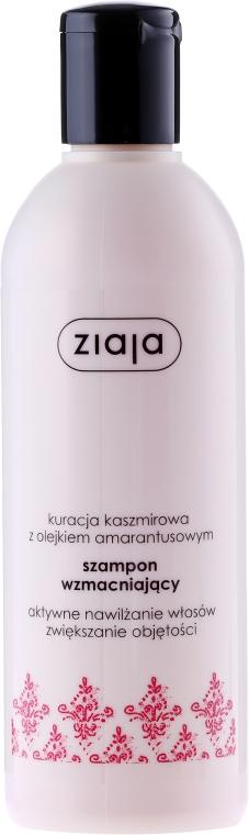 Shampoo - Ziaja Shampoo — Bild N1