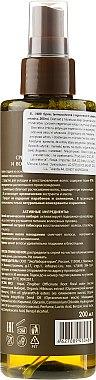 Thermoschutzendes Haarspray zur Styling und Haarwiederherstellung - ECO Laboratorie Styling and Hair Restoring — Bild N2