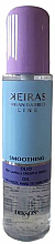 Düfte, Parfümerie und Kosmetik Glättendes Haaröl - Dikson Keiras Smoothing Oil