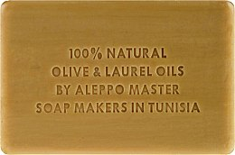 Aleppo-Seife Damaskus Rose - Alepeo Aleppo Soap Rose De Damas 8% — Bild N2