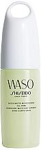 Düfte, Parfümerie und Kosmetik Ölfreies mattierendes Gesichtsgel - Shiseido Waso Quick Matte Moisturizer Oil-Free