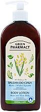 """Düfte, Parfümerie und Kosmetik Körperlotion """"Aloe und Reismilch"""" - Green Pharmacy"""