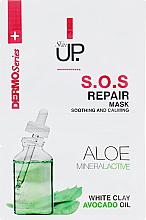 Düfte, Parfümerie und Kosmetik Beruhigende und regenerierende Gesichtsmaske mit weißem Ton und Avocadoöl - Verona Laboratories DermoSerier Skin Up S.O.S Repair Soothing and Calming Face Mask