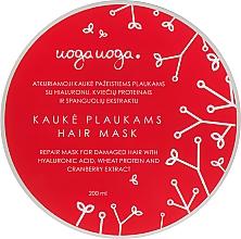 Düfte, Parfümerie und Kosmetik Regenerierende Haarmaske mit Hyaluronsäure und Moosbeerextrakt für geschädigtes Haar - Uoga Uoga Hair Mask