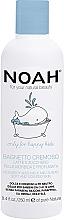 Düfte, Parfümerie und Kosmetik Cremige Duschlotion für Kinder mit Zucker und süßem Mandelöl - Noah Kids Creamy Shower Lotion