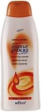 Düfte, Parfümerie und Kosmetik Shampoo mit Bierhefe - Bielita Shampoo