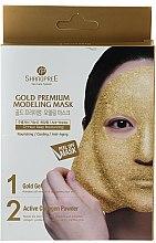 Düfte, Parfümerie und Kosmetik Modellierende Gesichtsmaske mit Gold - Shangpree Gold Premium Modeling Mask