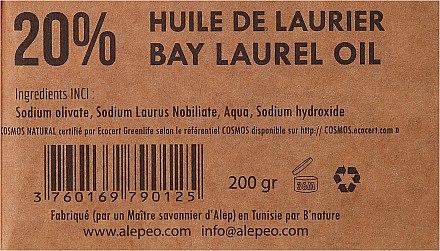 Aleppo-Seife - Alepeo Authentic Aleppo Soap 20% — Bild N3