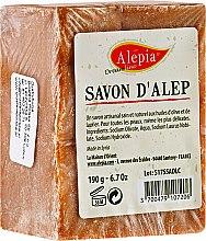 Düfte, Parfümerie und Kosmetik Aleppo-Seife mit 1% Lorbeeröl - Alepia Soap 1% Laurel