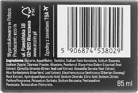 Körperpflege-Geschenkset mit Naturseifen - Zew Barber's Holiday Must Have Box (Natürliche Rasierseife 85ml + Haarseife 85ml + Gesichts- und Körperseife mit Aktivkohle 85ml) — Bild N10