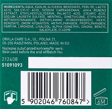 3in1 Gel, Peeling und Gesichtsmaske mit Menthol für Männer - Dermika 100% For Men Powerstarter Gel & Peeling & Menthol Mask 3 in 1 — Bild N3