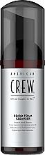 Düfte, Parfümerie und Kosmetik Bartreiniger ohne Ausspülen - American Crew Beard Foam Cleanser