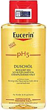 Düfte, Parfümerie und Kosmetik Reinigendes und pflegendes Duschöl für empfindliche und trockene Haut - Eucerin pH5 Shower Oil for dry and sensitive skin