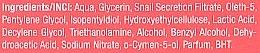 Regenerierendes Gesichtskonzentrat mit Schneckenschleim-Extrakt - Floslek Skin Care Expert All In One Elixir Regenerating Concentrate — Bild N4