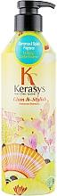 Düfte, Parfümerie und Kosmetik Parfumiertes Shampoo - KeraSys Glam & Stylish Perfumed Shampoo