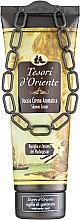 Düfte, Parfümerie und Kosmetik Tesori d`Oriente Vaniglia E Zenzero Del Madagascar - Duschgel mit Vanille- und Ingwerextrakt aus Madagaskar