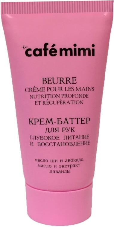 Regenerierende Creme-Butter für die Hände mit Avocadoöl und Lavendelextrakt - Le Cafe de Beaute Cafe Mimi Hand Cream Oil — Bild N1
