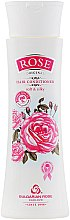 Düfte, Parfümerie und Kosmetik Haarspülung mit natürlichem Rosenöl - Bulgarian Rose Rose Conditioner With Natural Rose Oil