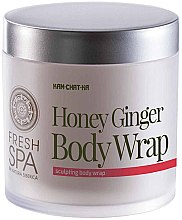 Anticellulite Körperbehandlung mit Honig und Ingwer - Natura Siberica Fresh Spa Kam-Chat-Ka Honey Ginger Body Wrap — Bild N2
