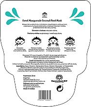 Feuchtigkeitsspendende und nährende Tuchmaske mit Kokosextrakt und Milchproteinen - Dr Mola Sweet Masquerade Coconut Mask — Bild N2