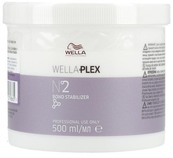 Bond Stabilizer - Wella Professionals Wellaplex №2 Bond Stabilizer — Bild N1