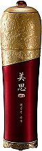 Düfte, Parfümerie und Kosmetik Feuchtigkeitsspendende Anti-Aging Gesichtsemulsion für fettige Haut - Missha Misa Cho Gong Jin Emulsion