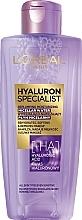Düfte, Parfümerie und Kosmetik Aufpolsterndes und feuchtigkeitsspendendes Mizellenwasser zum Abschminken mit Hyaluronsäure - L'Oreal Paris Hyaluron Expert
