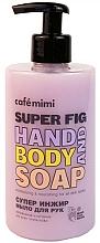 Düfte, Parfümerie und Kosmetik Feuchtigkeitsspendende und nährende flüssige Hand- und Körperseife mit Feigenextrakt - Cafe Mimi Super Fig Hand And Body Soap