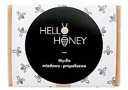Düfte, Parfümerie und Kosmetik Seife mit Honig und Propolis - Lullalove Honey & Propolis Soap Bar