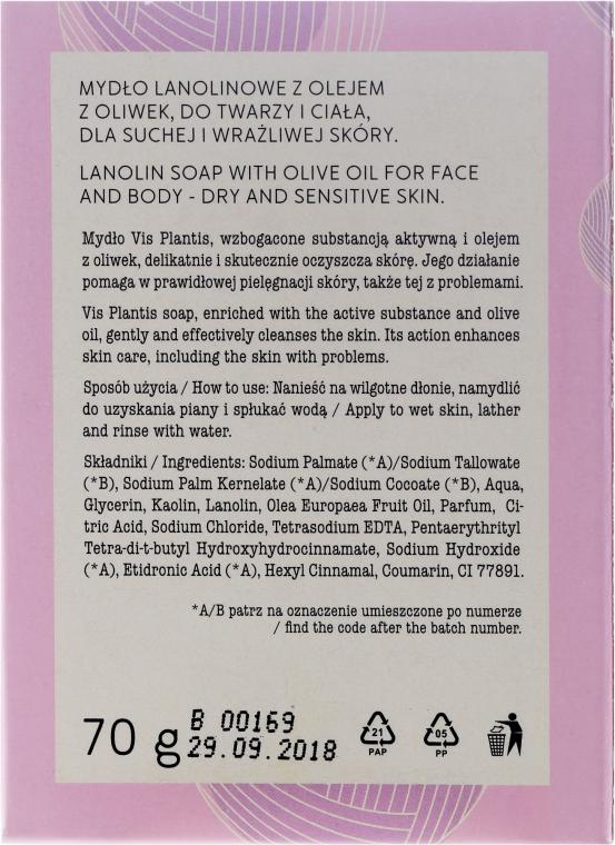 Seife für trockene und empfindliche Haut - Vis Plantis Soaps Lanolin Soap With Olive Oil For Face And Body Dry And Sensitive Skin — Bild N3