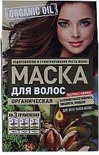 Düfte, Parfümerie und Kosmetik Organische Haarmaske für alle Haartypen - Fito Kosmetik Organic Oil (3x30ml)