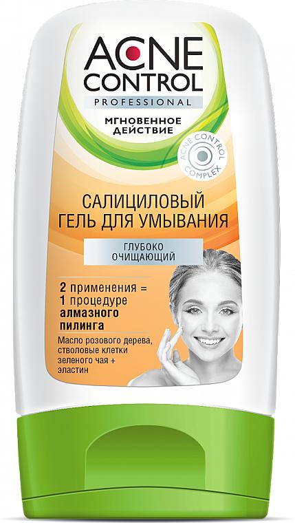 Tiefenreinigendes Gesichtsgel mit Salicylsäure - Fito Kosmetik Acne Control Professional