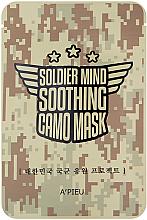 Düfte, Parfümerie und Kosmetik Beruhigende Gesichtsmaske - A'Pieu Soldier Mind Soothing Camo Mask
