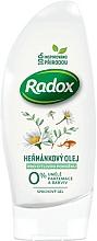 Düfte, Parfümerie und Kosmetik Duschgel mit Kamillenöl - Radox Natural Shower Gel