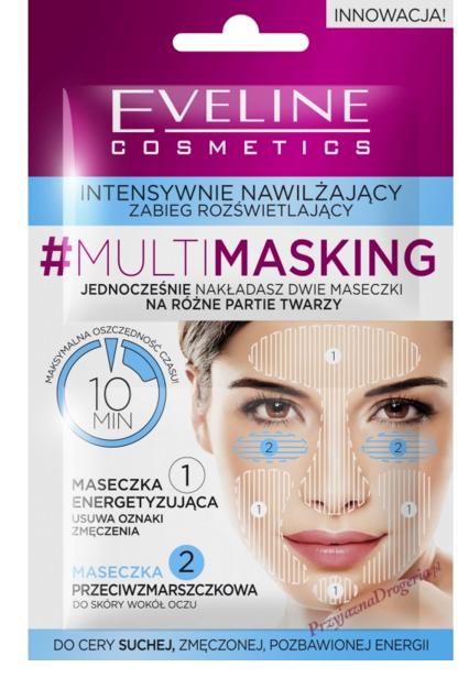 Intensiv feuchtigkeitsspendende und aufhellende Gesichtsmaske - Eveline Cosmetics MultiMasking — Bild N1