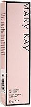 Düfte, Parfümerie und Kosmetik Intensiv pflegende Nachtcreme - Mary Kay Extra Emollient Night Cream