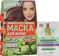 Düfte, Parfümerie und Kosmetik Haarmaske mit Bergamottenöl - Fito Kosmetik Organic Oil Hair Mask