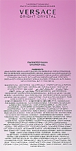 Versace Bright Crystal - Duschgel — Bild N3