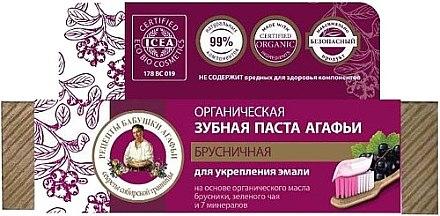 Natürliche Zahnpasta mit Preiselbeeren - Rezepte der Oma Agafja — Bild N3