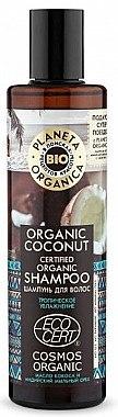 Feuchtigkeitsspendendes Shampoo mit Bio Kokosöl - Planeta Organica Organic Coconut Natural Hair Shampoo — Bild N1