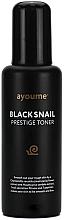 Düfte, Parfümerie und Kosmetik Verjüngendes und regenerierendes Gesichtstonikum mit schwarzem Schneckenschleimfiltrat, Peptiden und Kamillenextrakt - Ayoume Black Snail Prestige Toner