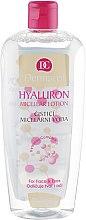 Düfte, Parfümerie und Kosmetik Mizellen-Reinigungswasser - Dermacol Hyaluron Micellar Lotion