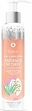 Düfte, Parfümerie und Kosmetik Hand- und Körperlotion Kardamom & Vetiver - Kabos Cardamon & Vetiwer Hand & Body Lotion