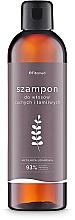 Düfte, Parfümerie und Kosmetik Mandel Shampoo für trockenes und normales Haar - Fitomed Herbal Shampoo For Dry And Normal Hair