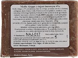 Aleppo-Seife mit 4% Olivenöl - Najel 4% Aleppo Soap — Bild N4